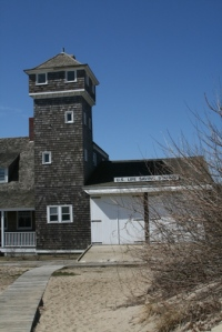 Lifesaving Station/Old Visitor's Center.