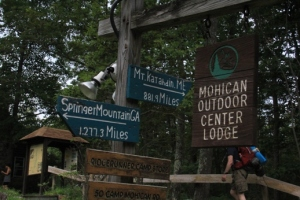 New find for this trip - the Mohican Outdoor Center.  When you hit Campground Road (which is where we turn around on our little weekend trip), take a left and 1/4 mile later, you'll hit the gift shop/camp store/deli/ food type place.  Get an AMC patch, replace your water bottle, or just grab a hot dog.